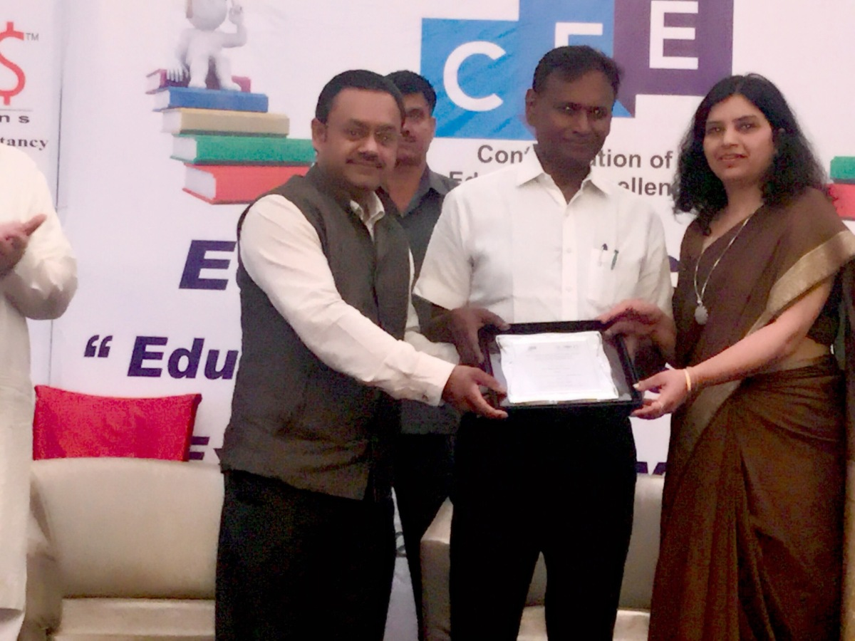 Education Award for Excellence- 2017