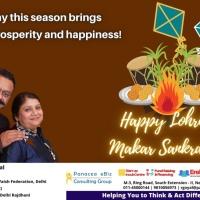 Happy Lohri & Makar Sankranti